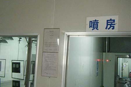 东莞五金喷粉厂的加工优势